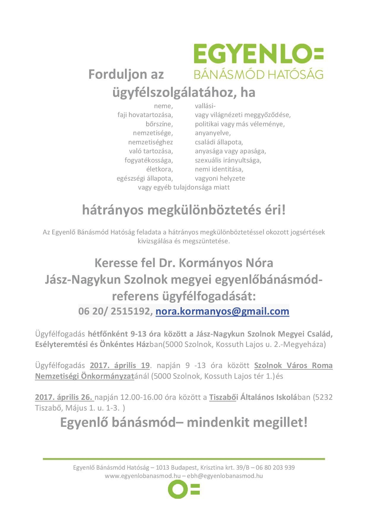 EBH plakát 2017. április-001