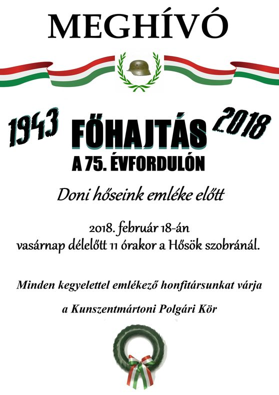 don2018